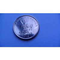 Уганда 100 шиллингов 2012г. (бык) штемпельный блеск. распродажа