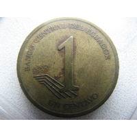 Эквадор 1 сентаво 2000 г.