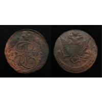 5 копеек 1775. ЕМ