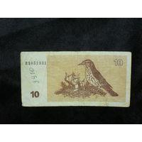 20 талонов. Литва. 1992.
