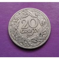 20 грошей 1923 Польша #08
