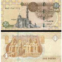 Египет 1 фунт 2016 год UNC