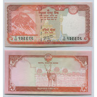 "Распродажа коллекции. Непал. 20 рупий 2012 года (P-71 - 2012-2013 Dated ""Mount Everest"" Issue)"