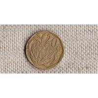ЮАР 20 центов 1994/флора/(Uss)