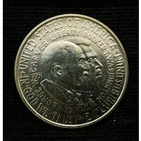 США 1/2 доллара 1951. Д.В. Карвер и Б.Т.Вашингтон. Состояние. Редкость.