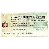 Италия, Банковский чек 100 лир 1976 год.