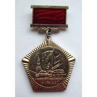 1985 г. 40 лет Победы. Участнику парада