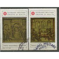 Религиозная живопись. Гравюры. Мальтийский орден. 1979. Полная серия 2 марки
