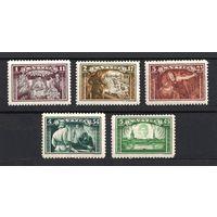 Латвия\23о\ 1932 Latvia ( серия, CV 20евр, MH/MNH)