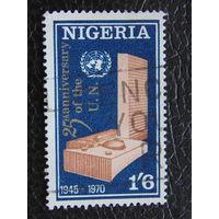 Нигерия 1970 г. 25 лет.