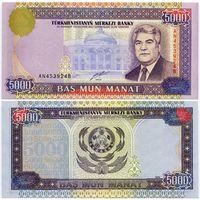 Туркменистан. 5000 манат (образца 2000 года, P12b, UNC) [серия AN]