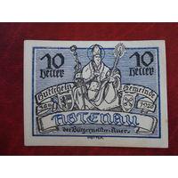10 геллеров 1920 год Австрия Абтенау