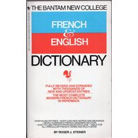 The Bantam New College French & English Dictionary (85 тыс. словаў)