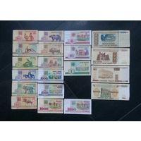 Банкноты РБ сборный лот