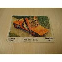 РАСПРОДАЖА ВСЕГО!!! Вкладыш Turbo из серии номеров 51 - 120. Номер 64