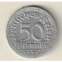 Германия 50 пфенниг 1920 F