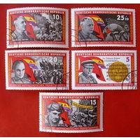 ГДР. ( 5 марок ) 1965 года.