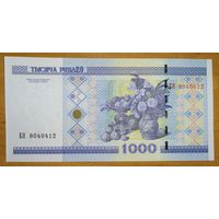 1000 рублей 2000 года, серия ЕЯ - UNC