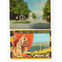 СССР 2 чистые маркированые открытки Новоросийск