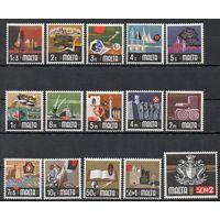 Современная жизнь Мальта 1973 год чистая серия из 15 марок