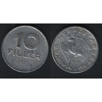 Венгрия km572 10 филлер 1976 год (h01)