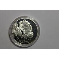 Азгур, 10 рублей,сереьро