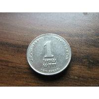 Израиль 1 новый шекель 1986