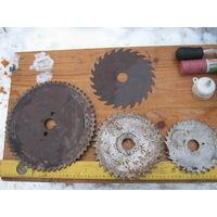 Циркулярные круги советского качества метала.Размеры см.по линейке.Пока цена за весь лот.