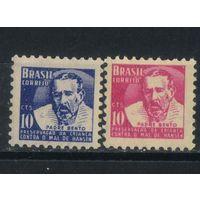Бразилия Респ Благотворительные 1954-6 Падре Бенто #5,7