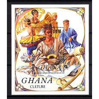 1984 Гана. Танцоры