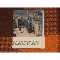 Каунас-набор открыток