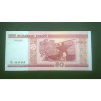 50 рублей 2000 года. Серия Ка
