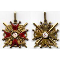 Орден Святого Станислава III степени с мечами.