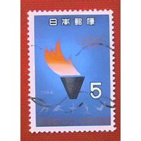 Япония. Олимпиада. ( 1 марка ) 1964 года.