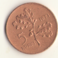 5 куруш 1971 г.