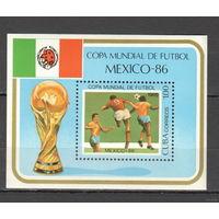 SFH#953 Куба Спорт Спортсмены MNH  ..