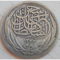 15. Египет под Англией 5 пиастров 1916 год. серебро