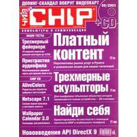 Chip #9-2003 + CD