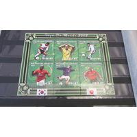 Мозамбик 2001г. Кубок мира по футболу - Южная Корея и Япония (2002)