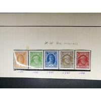 1927-28 год марки 1,2,4,5,7 коп из Стандартного выпуска ! с 1 руб! ПРОДАЖА КОЛЛЕКЦИИ!