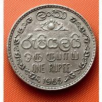 112-19 Шри-Ланка, 1 рупия 1965 г.