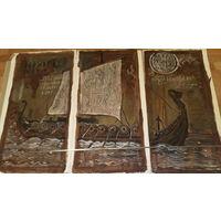 Картина триптих холст масло 1600-1000