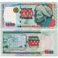 Казахстан. 1000 тенге (образца 2000 года, P22, UNC) [серия ВЖ]