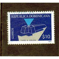 Доминиканская республика.Ми-1760. Мавзолей Колумба. 1995.