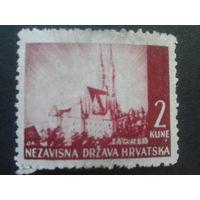 Хорватия 1941 кафедральный собор в Загребе