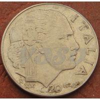 4781:  20 чентезимо 1942 Италия