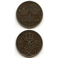 Швеция 5 эре 1948 г. KM#812