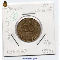 """Франция 20 сантимов 1994 год, """"Дельфин"""" - 2"""