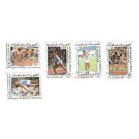Олимпийские игры в Лос-Анджелесе 1984 (Исламская Республика Мавритания) 5 марок