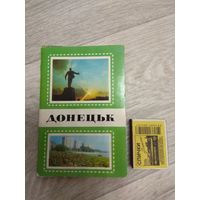 Донецк. Старые открытки.